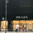 Prada - Tokyo, Japan