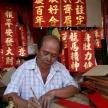 Cholon, Ho Chi Minh