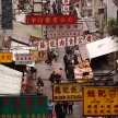 Billboards & Busy People - Hong Kong City, Asia