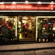 Anglo Chinese Shop - Hong Kong City, Asia
