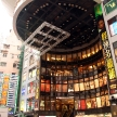 Shopping Centre - Hong Kong City, Asia