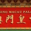 Casino Macau Palace, Macau