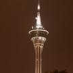 Macau Sky Tower, Macau