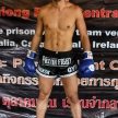 THAILAND - FEBUARY 11 2014: International fighter Mohammed Bouaz