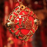 Chinese New Year (22nd Jan 2012)